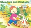 Ghandura and Habboob