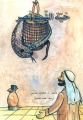 حيّة الشيخ نصر